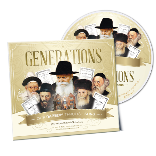 Chabad Generations CD